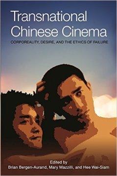 srb_transnational_chinese_cinema