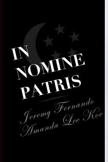 in_nominie_patris1